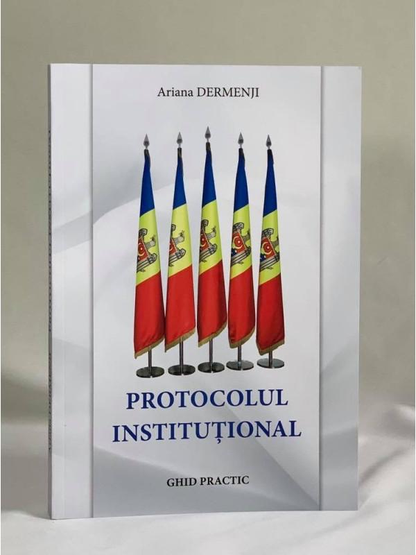 Protocolul Instituțional
